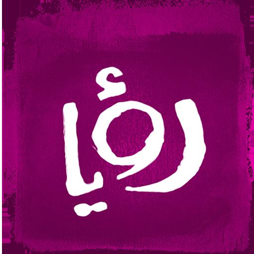 Roya TV
