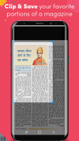 Success Mirror Hindi Screen