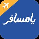 Yamsafer - hotel and flight
