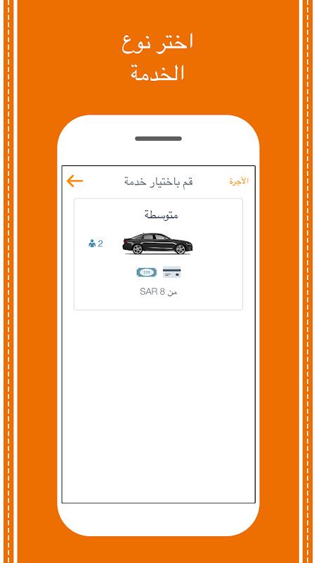 Kaiian taxi screenshot 2