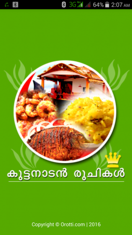 Kuttanadan recipes malayalam 10 download apk for android aptoide kuttanadan recipes malayalam screenshot 1 forumfinder Image collections