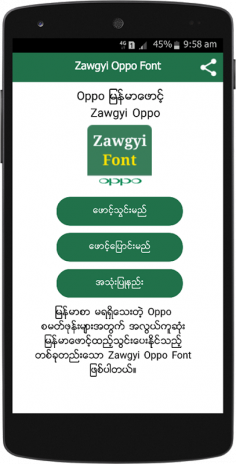Zawgyi Oppo Font 1 2 Download APK for Android - Aptoide