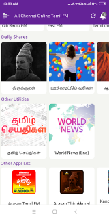 Chennai FM Radio Songs Online Madras Radio Station 2 4