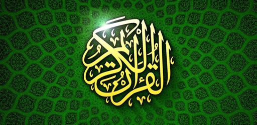 Download Quran in Urdu Translation MP3 with …