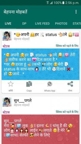 बपनह महबतत Hindi Statusshayaridpjokes