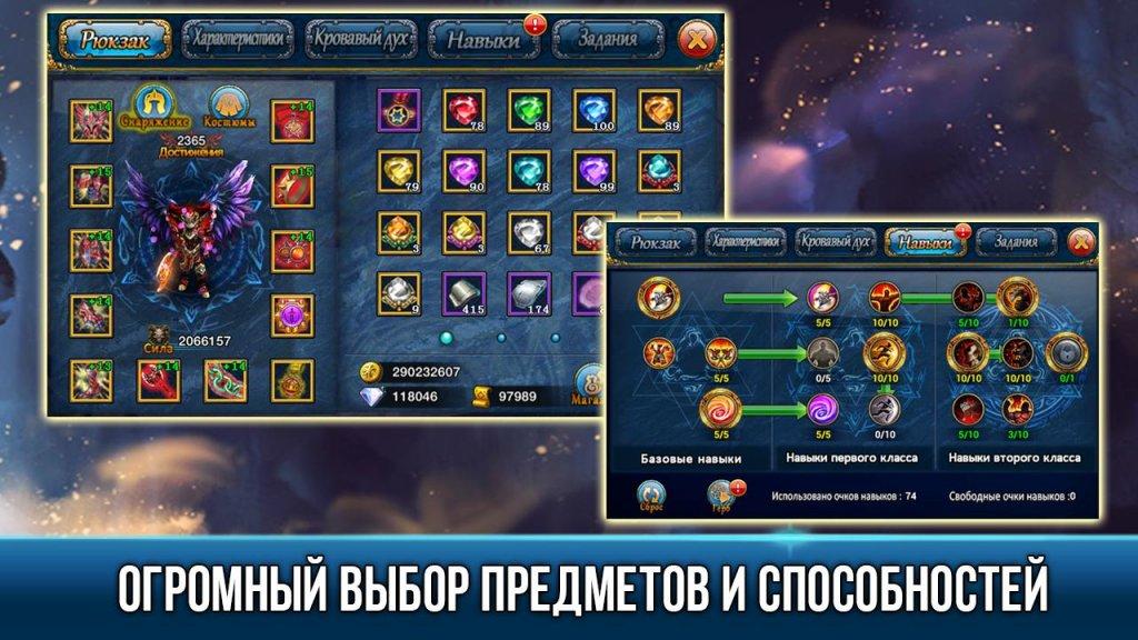 игра создай мир 2