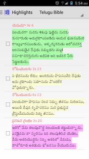 Telugu Bible Plus 1 0 2 Download APK for Android - Aptoide