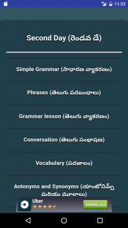 Learn English 30 Day in Telugu 3 0 0 Download APK for