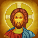 Calendar Ortodox 2020
