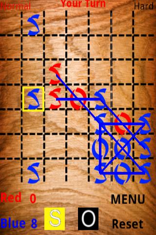 SOS Spiel screenshot 3