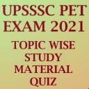 UPSSSC PET Exam 2021 Study Material with Quiz