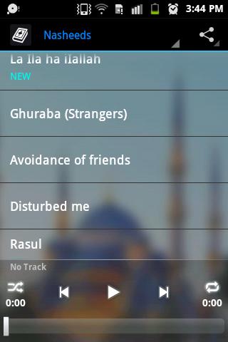 GHURABA MP3 TÉLÉCHARGER