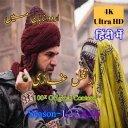 Dirilis Ertugrul Ghazi in Urdu Hindi - HD