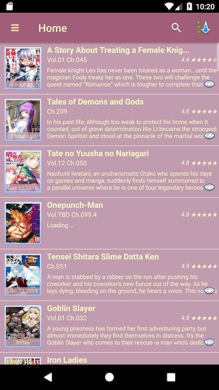 Manga World screenshot 8