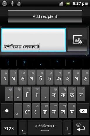 avro keyboard full download for windows 10