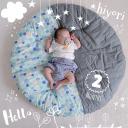 Tootsie - Baby Photo Editor - Pregnancy Pics Track