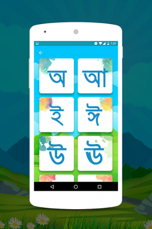 Bangla Bornomala for Kids 2 0 Download APK for Android - Aptoide