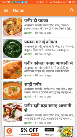 Paneer recipes in hindi 606 download apk for android aptoide paneer recipes in hindi screenshot 1 paneer recipes in hindi screenshot 2 forumfinder Gallery