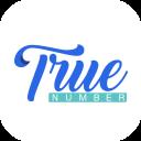 TrueNumber - دليل أرقام العرب