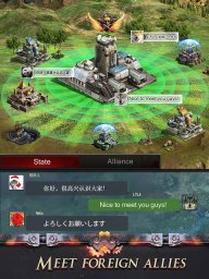 Last Empire - War Z: Strategy screenshot 10