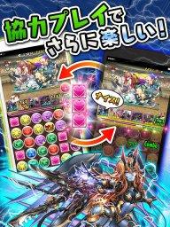 パズル&ドラゴンズ(Puzzle & Dragons) screenshot 6