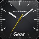 Watch Face Gear - Simple