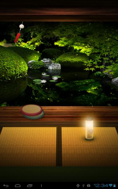 zen garden summer - photo #2