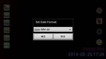 Date Camera Screenshot