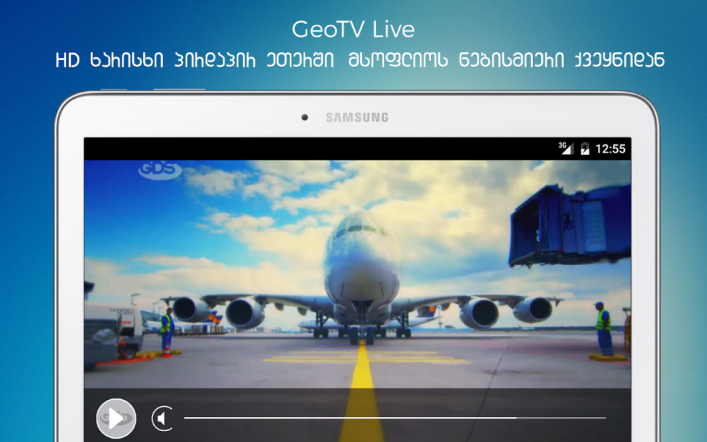download geo tv live for mobile- fast-android.ru - Mobile Tv Geo News