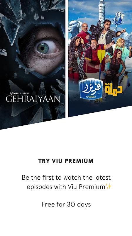 Viu - Korean Dramas,TV Shows,Movies & more screenshot 1