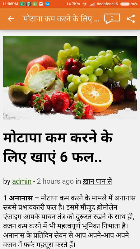 Weight reduction tips hindi