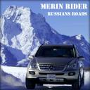 Merin rider: russians roads