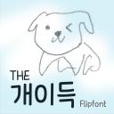 THEGaeideuk™ Korean Flipfont