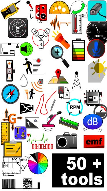 All tools screenshot 7