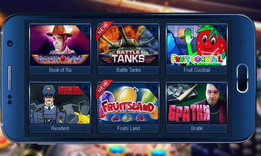 Казино клуб на андроид казино сусс