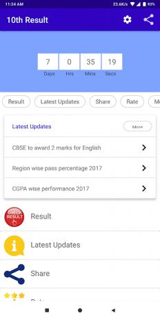 تحميل APK لأندرويد - آبتويد 10th results 2018 SSC Matric