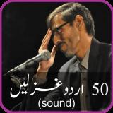 50 URDU GHAZALS by Mazhar Hussain Syed Icon