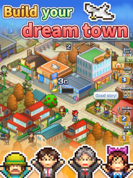 Dream Town Story screenshot 10