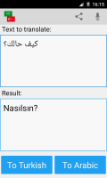 Arabic turkish translator Screen
