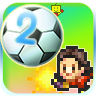Pocket League Story 2 Icon