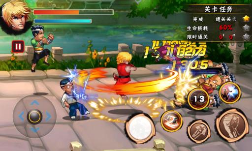 Fury Street: Fighting Champion screenshot 2