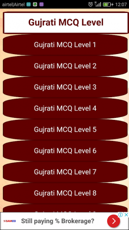 General Knowledge Gujarati 1 0 0 Download APK for Android