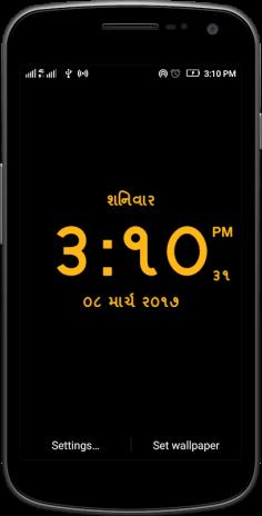 Gujarati digital clock 1 2 Download APK for Android - Aptoide