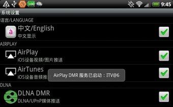 AirPin(LITE) Screenshot