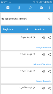 Translate Voice, Photo & Text screenshot 3