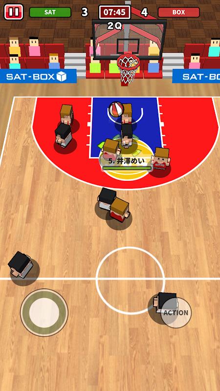 机でバスケ screenshot 1