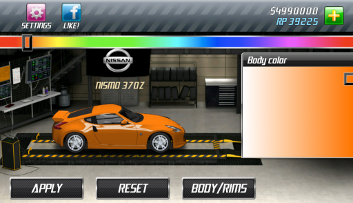 Drag Racing screenshot 8