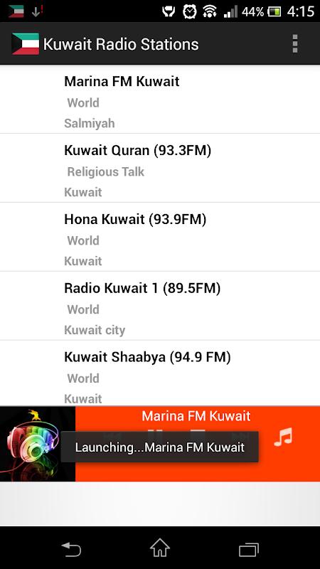 Kuwait Radio Stations screenshot 2