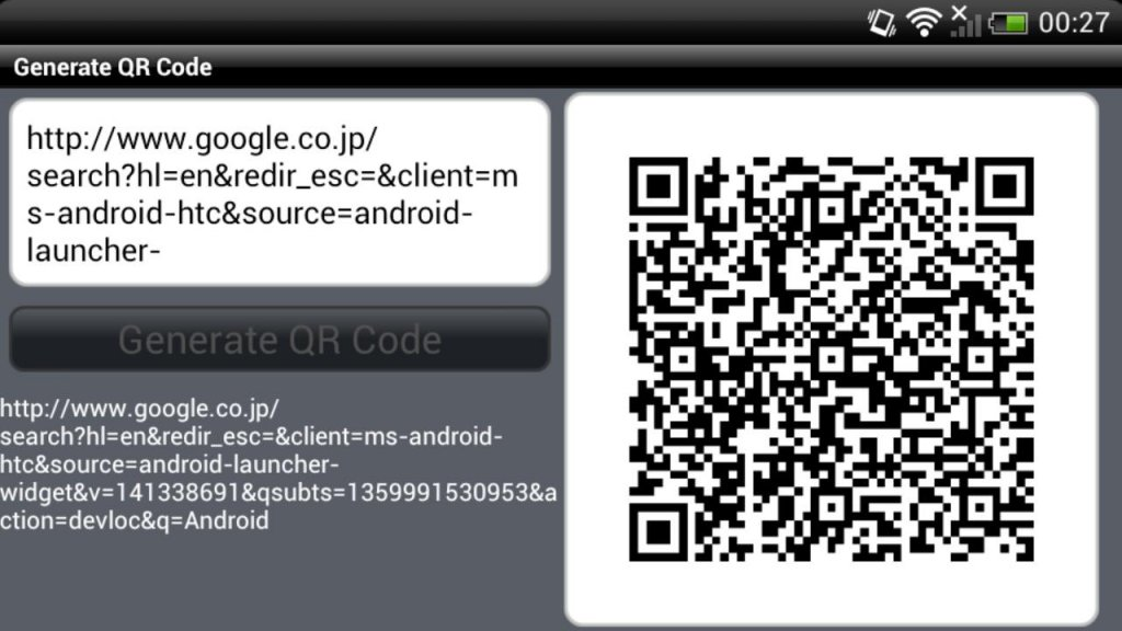 barcode app deutsch
