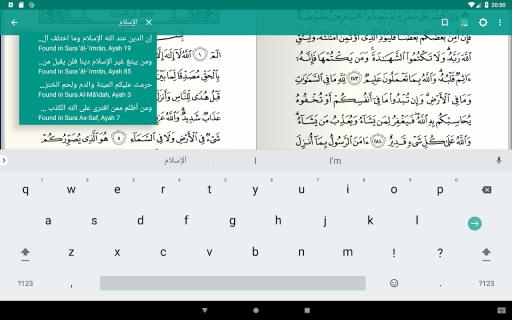 Read Listen Quran Coran Koran Mp3 Free قرآن كريم screenshot 10